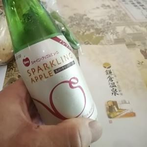 秘湯かな「鎌倉温泉」