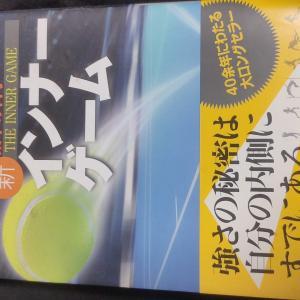 おすすめ本 19:00-6:00 新宿歌舞伎町キックボクシングジム ダイエット&フィットネス