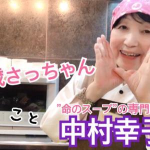 【ご購入者様のお声】お腹の天使がスクスク育つ大好物の腸活レシピ動画12選<あと1名様!>