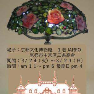 考えた末、3月24日から29日まで京都文化博物館で展示会を開きます。