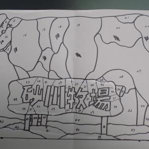 砂川牧場のホルスタインのステンドグラスのパネル、思い出の作品を制作させていただきました。