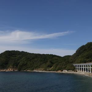惣郷川架橋