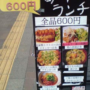 """チキンカツ定食@焼鳥BAR 旬""""平"""
