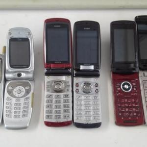 携帯電話の思いで