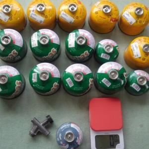 使用済みOD缶の残ガスを回収する