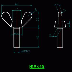 機械製図 -06 ちょうボルト -07六角袋ナット