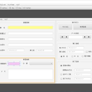 Scene Builder ~Javaプログラム開発(1)