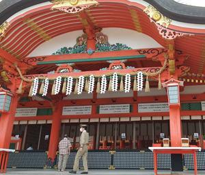 ☆リアルタイム和尚さんの修行☆ -滋賀県・多賀神社さん-