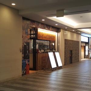 東京マリオットに無料宿泊、ダイヤモンドダイニングの株主優待で夜ご飯