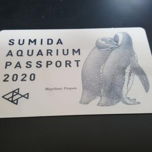 すみだ水族館で優待パスポート。東武商品券でトリトン寿司。