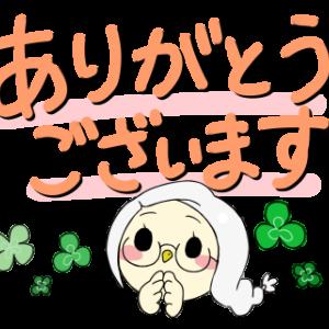 """電話鑑定?""""ぴよ""""の電話相談(誕生)数秘カウンセリングについて"""