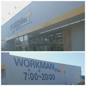 【PR記事】WORKMAN Plusの商品を体験しました!