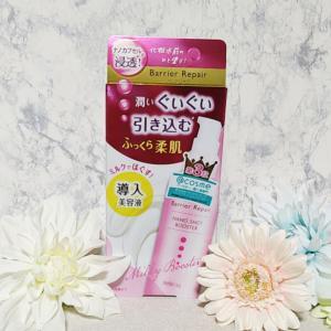 ミルクタイプの導入美容液 ナノショットブースター