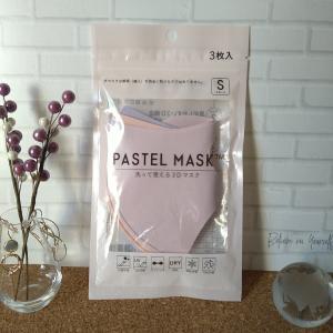 PASTEL MASK(パステルマスク) 洗って使える3Dデザインマスク
