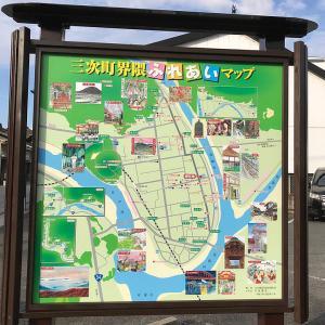 【三次町界隈ふれあいマップ看板】商店街中央へ設置されました!
