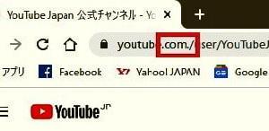 YouTube広告を簡単に回避できる?!