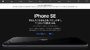 Apple Storeオンラインで返品手続き不能?!