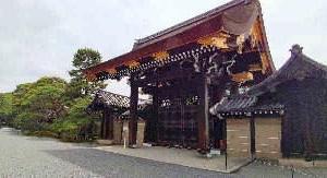 京都御所へ行ってみたぁ~!