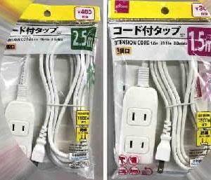 ダイソーの電源タップ購入した人は必見してね!!