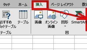 ExcelやWordにスクショを即座に貼り付けられるの?!