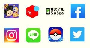 ドコモショップでアプリの設定サポートしてくれる…ただし、有料…