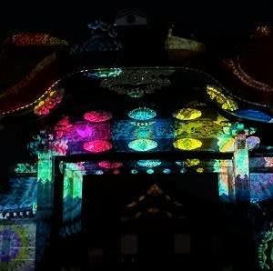京都・二条城夏まつり2021!  バーチャル花火がすごぉ~い!