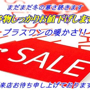 【2nd SALE!!】しっかりお値下げいたします!