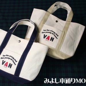 【VAN】初夏第一弾、入荷品お知らせいたします!