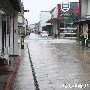 【店長日記】今日は楽!これぐらいの雨がいいですね!!