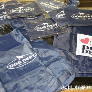 【DOGDEPT】メインマーク定番Tシャツ入荷!エコバックも限定数入荷しました!!