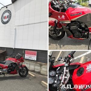 【お客様の愛車】Kawasaki GPZ 忍者 & Harley トライグライドウルトラ
