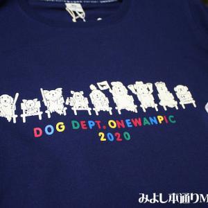 【DOGDEPT】Tシャツ追加しています!人気のエコバックも追加しました!!
