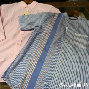 【Men's】七分袖OXBDシャツ(ピンク)、デザインストライプバンドカラーシャツ入荷!
