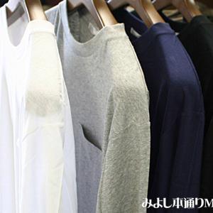 【3L サイズ Tシャツ】シンプルなクルーTシャツ 3Lサイズ入荷!オーガニックコットン素材