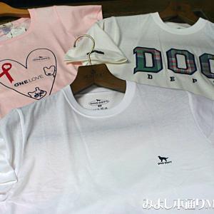 【DOGDEPT】メンズ&レディース Tシャツ入荷しました!