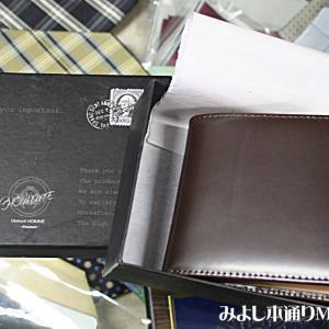 【愛着湧く コードバン 折り財布】そろそろ買換え時かな!と思われたらぜひどうぞ!!
