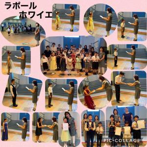 子どものためのピアノフェスティバル2020