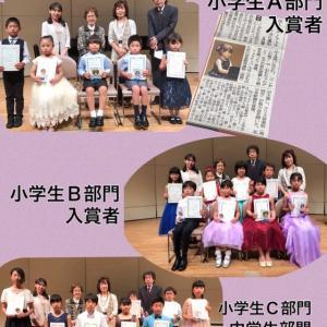 こどものためのピアノフェスティバル2019