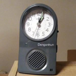 Dengonkun ~ せっかちな目覚まし時計