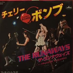 「Cherry Bomb (チェリー・ボンブ)/The Runaways(ランナウェイズ)」- 名曲のご紹介