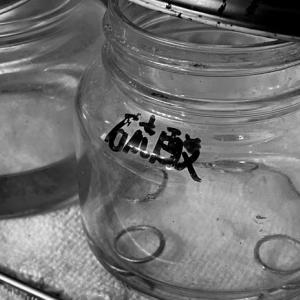 石を埋め込んだ槌目リングの制作日記②