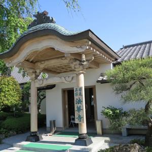 20200530(土) 日蓮宗「法華寺」