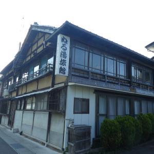 20200530(土) ぬる湯旅館