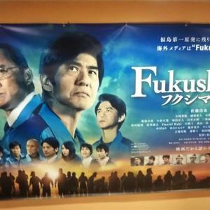 20200716(木) Fukushima50 @ まちポレいわき