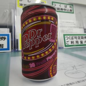 20210918(土) 大好きな Dr. Pepper を片手に高速バスで隅田川を後にする