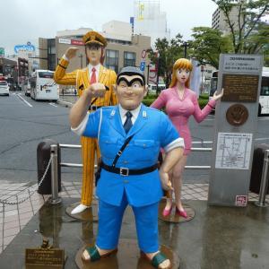 20210918(土) 亀有駅前では「こち亀」が出迎えてくれる