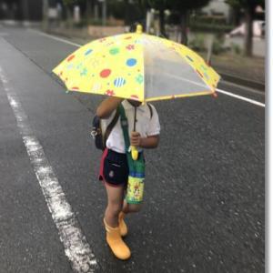 【幼稚園】秋季大運動会 & 台風19号が接近中