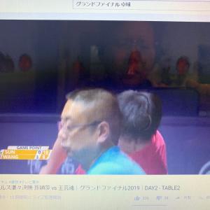 卓球グランドファイナル女子シングルス準々決勝 孫穎莎 vs 王芸迪。王が孫に3-1で勝ち、準決勝進出!