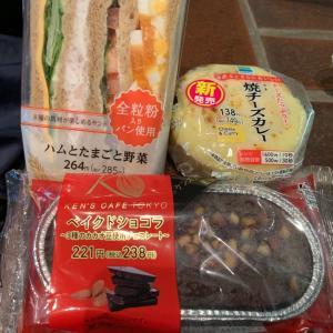 昼食は、ハムとたまごと野菜サンド、焼チーズカレーおにぎり、ベイクドショコラ。