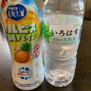 おやつは、カルピス・沖縄パイン。いろはすの天然水で。スーパーのイートインで、クイニーアマン、コーヒー。
